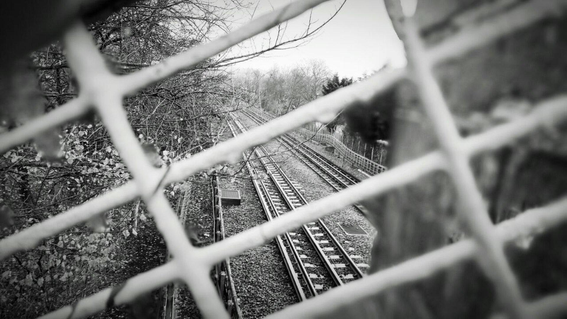 Train way